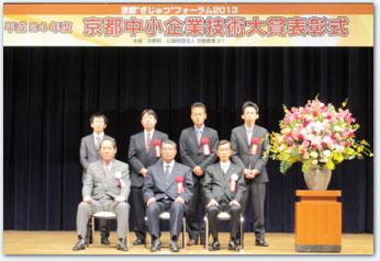 優秀技術者として技術部より4名が表彰されました。