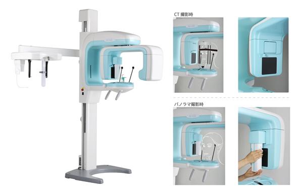 アーム型X線CT診断装置 AUGE series