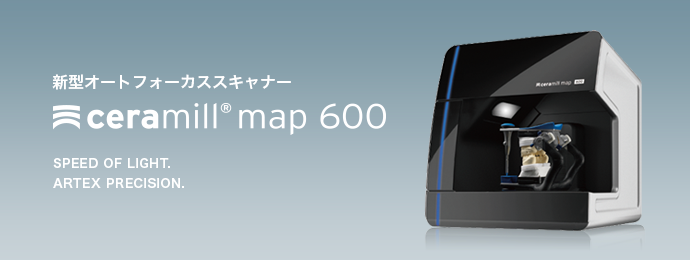Ceramill Map 600