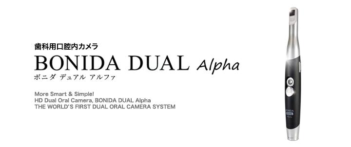 BONIDA DUAL Alpha
