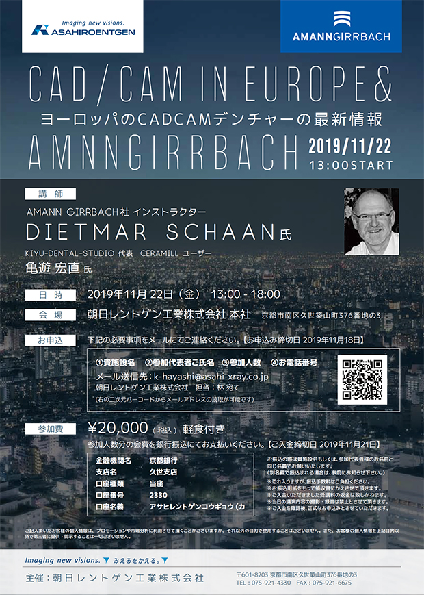 CAD/CAM in EUrope&AMNNGIRRBACH